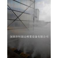 深圳恒源达高压喷雾加湿主机及配件