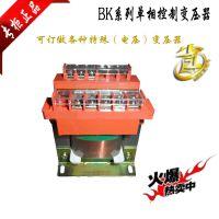 【企业集采】800瓦控制变压器,BK-800W单相控制变压器