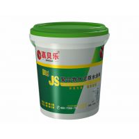 地下室、隧道、游泳池防水 嘉贝乐JS聚合物水泥防水涂料