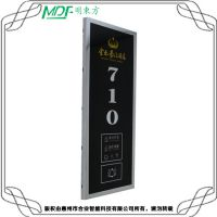 深圳触摸电子门牌的门铃按键叮咚门铃