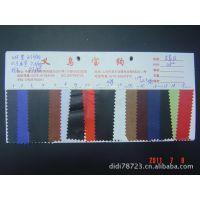 大量现货供应PVC有色透明包装膜 无P有色PVC膜 彩色透明膜
