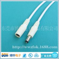 DC母白色电源插头线 ID2.5mmx5.5mm DC插头线 电源线