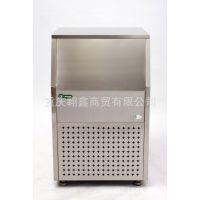供应菱锐LR-40制冰机 40公斤制冰机 奶茶店制冰机 商用制冰机