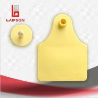莱普生品牌UHF超高频 动物耳标 牛耳标 RFID电子羊耳标 猪耳标