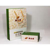 鞍山制作优质纸盒丹东制作优质纸抽