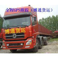 长安上沙物流公司东莞物流专线公司电话0769-81765299