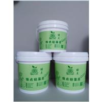供应硅藻泥材料 弹涂印花料 肌理米洞石 绿点硅藻泥厂家