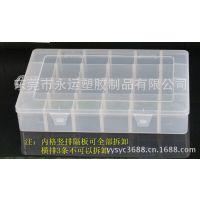 四叶草全新pp868塑料盒 1204透明24格盒 长方形