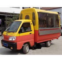 康泰餐车(图)、小吃车房车四轮、温州小吃车房车