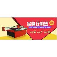 碳晶电暖墙UV平板机 碳晶电热画平板彩绘机