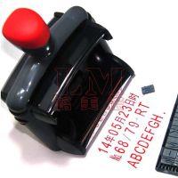 格美诺纸箱日期打码机5211-JC1365英文数字活字组合印章