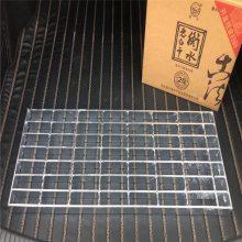 热镀锌钢格栅板,热浸镀锌方型钢格栅板,网格板价格