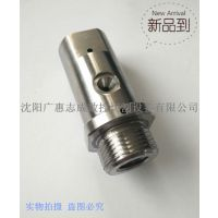 供应 进口正品FLOW水刀配件 水开关阀体 (006143-1)水刀配件大全