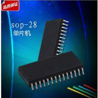 代理台湾合泰HT46R066B单片机品质第一 单片机项目开发 产品设计