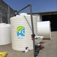 栾城10T絮凝剂复配罐耐酸碱10T聚羧酸合成成套设备厂家直销