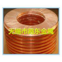 现货供应铍青铜带 高导热 高硬度C17200铍铜带
