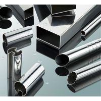 福建五金卫浴家具生产厂家生产材料不锈钢管 广东304不锈钢圆管方管扁管