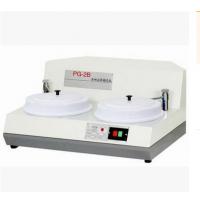 供应优质金相试样抛光机PG-2B金相制样设备 镜面抛光机终身维护