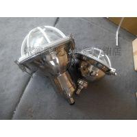 BFD55防爆防腐灯防爆金属卤化物灯不锈钢外壳防水防尘