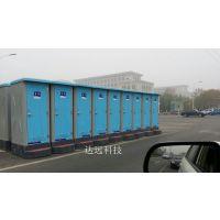 昆明移动环保厕所租赁,临时活动卫生间,流动公厕出租