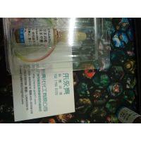 广州亮化化工供应泰乐菌素标准品,cas:1401-69-0,规格:100mg
