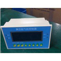 厂家生产真空脱气机专用控制器 定时、远控 液位补水 、定时补水