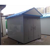 供应广州集装箱活动房吸烟室办公室