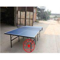 通宝体育(在线咨询)|鹤山乒乓球台|室外乒乓球台