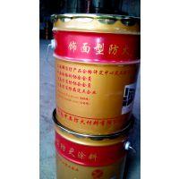 三亚中奥豫白PC60饰面型防火涂料