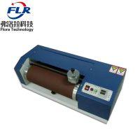 弗洛拉科技DIN耐磨试验机 橡胶耐磨耗试验机 DIN耐磨耗测试仪