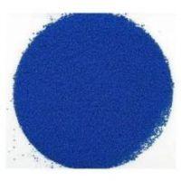 供应亮蓝色素 质量保证厂家直销价格