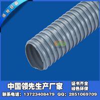 PVC塑筋管、PVC方骨塑筋管、PVC塑筋螺纹软管 深圳NOSS软管 品质保证