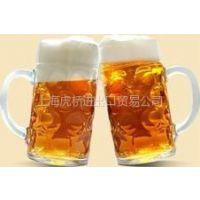 供应德国啤酒进口清关上海港报关代理