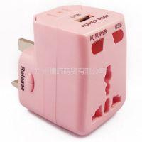 供应佳途转换插头USB接口 出国电源转换器转接头充电器万用多功能粉色