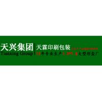 东莞天霖纸业有限公司
