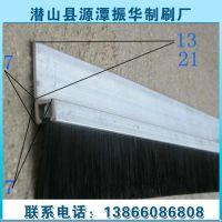 专业生产各种规格电梯密封毛刷条 挡水铝合金条刷 密封条刷