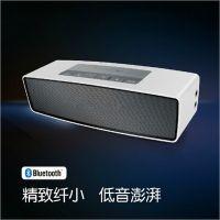 新款无线蓝牙音箱 手机低音炮双喇叭大音量插卡音响 厂家直销