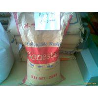 供应 PA9T GN2330 塑胶原料