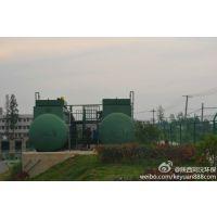 安康污水处理设备公司