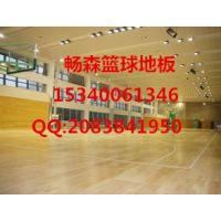 重庆学校体育馆木地板维修保养