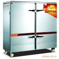 WFP-24 电气两用经济型蒸饭柜蒸饭车蒸箱海鲜蒸柜