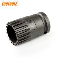 台产Icetoolz高级装车维修工具shimano花键普通中轴拆装套筒11B1