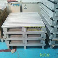 钢制托盘青岛厂家供应铁托盘重型货架电动叉车物流辅助器材