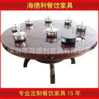 厂家直销实木火锅桌 中式仿古煤气灶 电磁炉实木火锅桌
