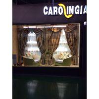 Carolingian(加洛林布艺 十大窗帘布艺品牌 全球窗帘布艺品牌领导者 )营销模式:全国连锁加