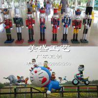 电影动物卡通人物雕塑摆件 大型公园景区彩绘树脂玻璃钢工艺品