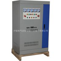 380v稳压器 三相稳压器 SBW-50KVA 三相补偿式电力稳压器