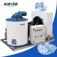 日产1t片冰机快速制冰小型商场超市商用片冰机管冰机深圳厂家