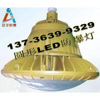 FAD-E-30b1/LED光源-车间三防LED壁挂灯-免维护质保三年