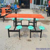 批发食堂餐桌连体玻璃钢餐台桌椅 康腾员工餐桌餐台工厂餐厅桌学校饭桌